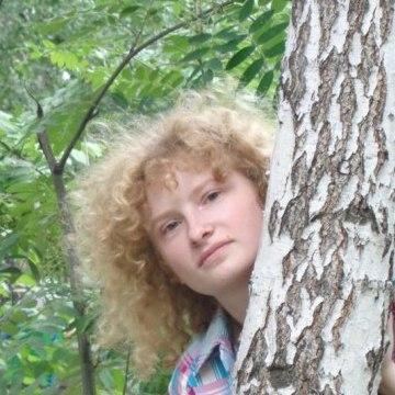 Ирина, 22, Ekaterinburg, Russia
