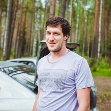 Константин, 30, Velikie Luki, Russia