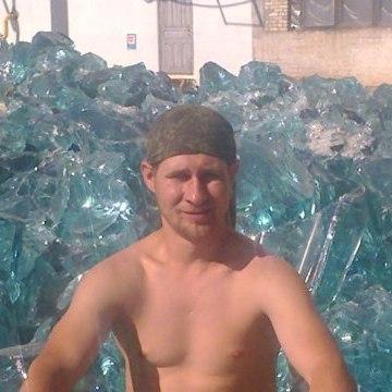 Александр, 33, Lugansk, Ukraine