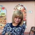 Sveta Veligura, 27, Kahovka, Ukraine