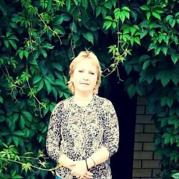 Ирина, 53, Nizhnii Novgorod, Russia
