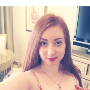 Yulya, 21, Odessa, Ukraine