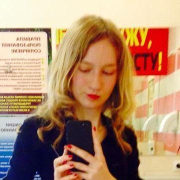 Iryna Kanivets, 26, Kiev, Ukraine