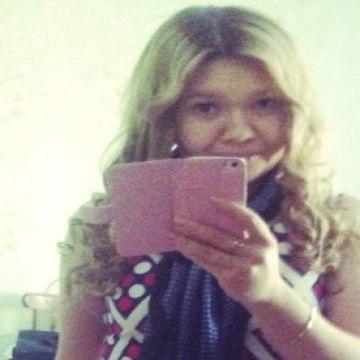 Alina, 26, Orenburg, Russia