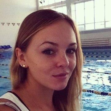 Лина, 21, Donetsk, Ukraine