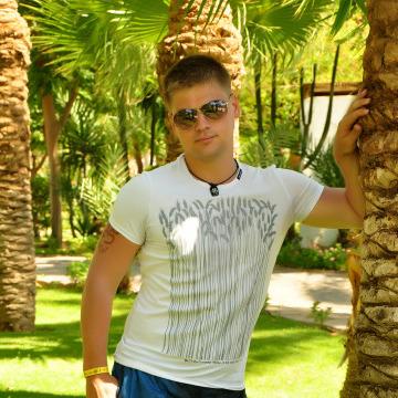 Константин , 34, Yekaterinburg, Russian Federation