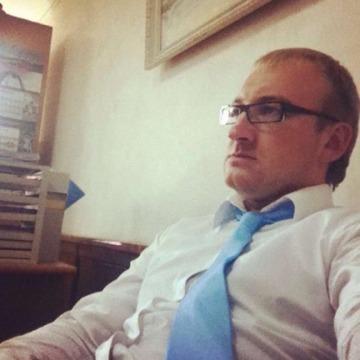 Виктор Белоусов, 29, Moscow, Russia