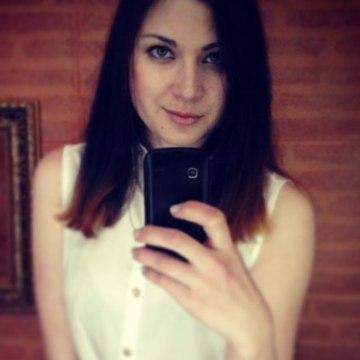 Дарья Фокс, 24, Kiev, Ukraine