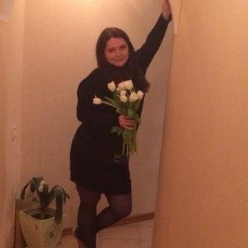 Елена, 27, Odessa, Ukraine