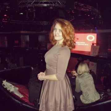 Juliana, 24, Donetsk, Ukraine