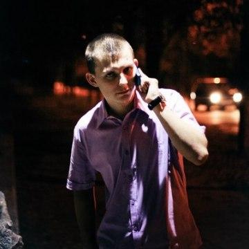 Влад, 25, Mariupol, Ukraine