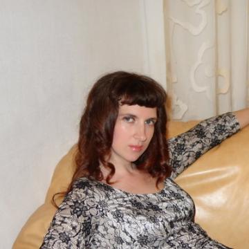 Ирина, 30, Herson, Ukraine