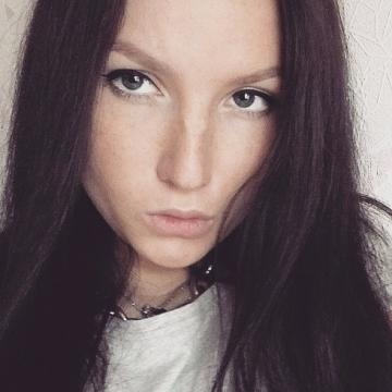 Daria, 20, Minsk, Belarus