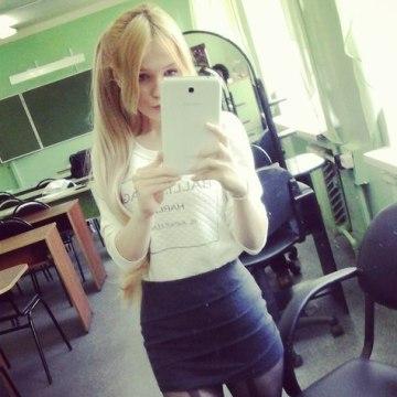 Татьяна, 21, Kazan, Russian Federation