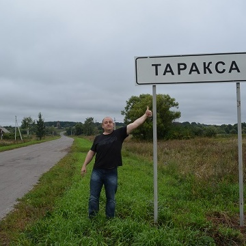 Олег, 47, Rostov-na-Donu, Russia