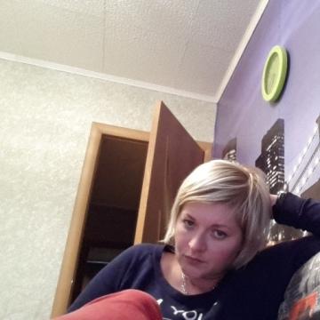 Алена, 37, Bryansk, Russia