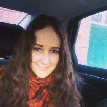 Карина, 21, Ufa, Russia