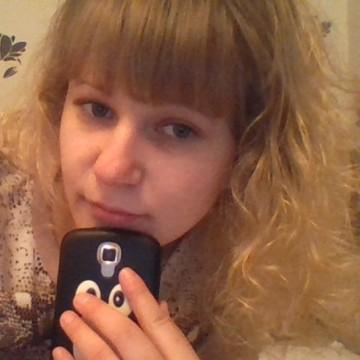 natalka, 22, Ufa, Russia