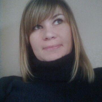 София, 28, Kiev, Ukraine