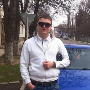 Lutsenko Stanislav, 25, Voronezh, Russia