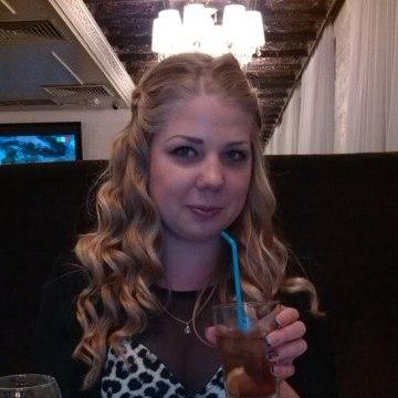 Алиса, 22, Kiev, Ukraine