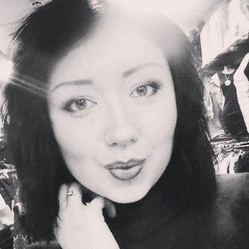 Карина , 21, Krivoi Rog, Ukraine