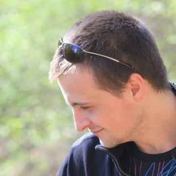 Виталик, 29, Kishinev, Moldova