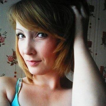 Анна, 22, Cheboksary, Russia
