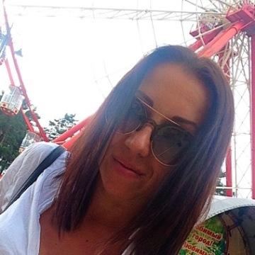 Irina, 29, Kharkov, Ukraine