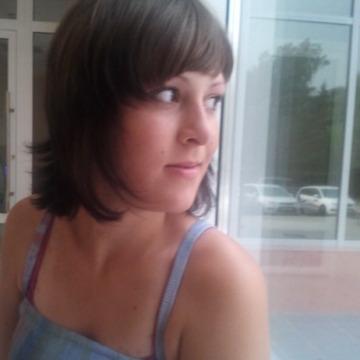 Anastasiya, 24, Ekaterinburg, Russia