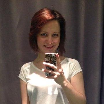 Елена, 30, Saint Petersburg, Russia