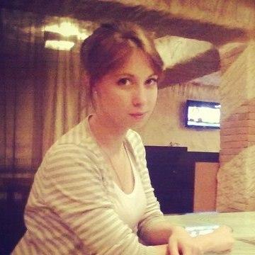Дарья, 22, Volgograd, Russia