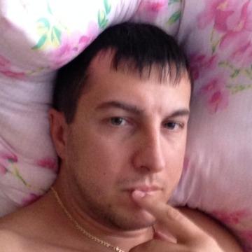 Сергей, 36, Kemerovo, Russia