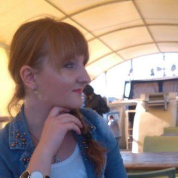 Олеся Игоревна Банкулова, 28, Dnepropetrovsk, Ukraine