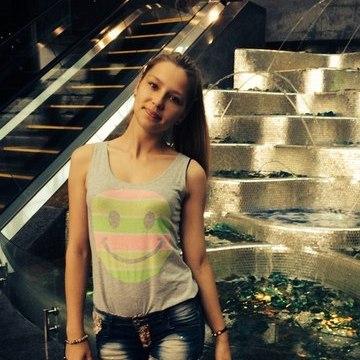 Олеся, 20, Kharkov, Ukraine
