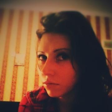 Люба , 27, Rostov-na-Donu, Russia