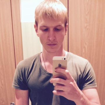 Александр, 26, Kstovo, Russia
