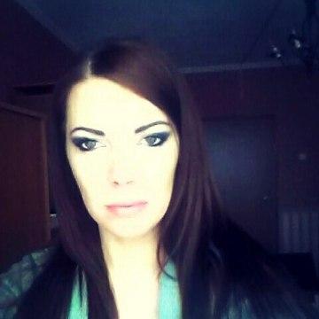 Ирина, 29, Kiev, Ukraine
