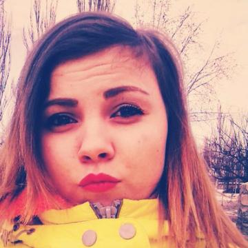 Дарья, 21, Komsomolsk, Ukraine