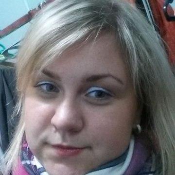 Вероника, 28, Moscow, Russia