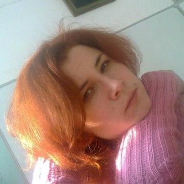 Liubov, 31, Arzamas, Russia