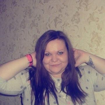 Яна, 26, Kiev, Ukraine