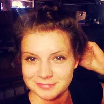 Наталья, 24, Novokuznetsk, Russia