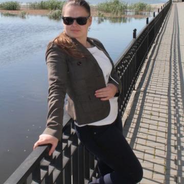 Romina Maxim, 26, Orlando, United States