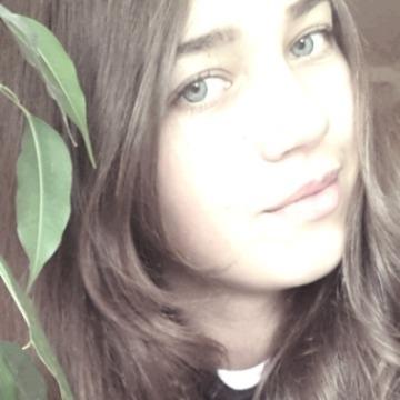 Екатерина, 22, Odessa, Ukraine