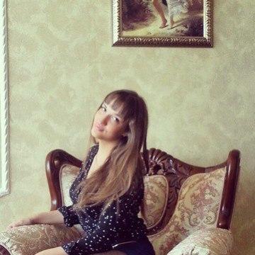 Ярослава, 20, Kurgan, Russia