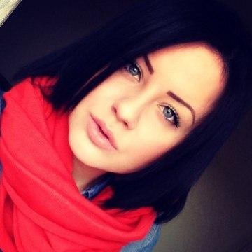 Vera, 23, Novosibirsk, Russia