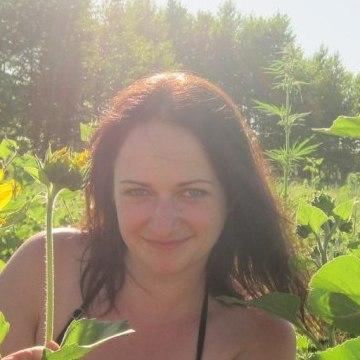 Ирина, 25, Kostanay, Kazakhstan