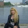 Olga, 32, Tver, Russia