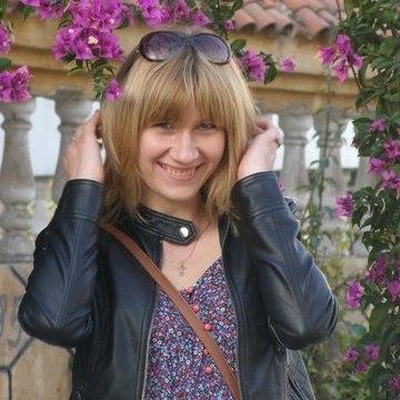 Lidiya, 30, Kiev, Ukraine